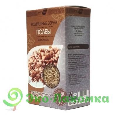 Воздушные зерна полбы без сахара, 170 г